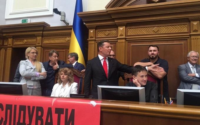 Савченко відібрала місце у Парубія і заблокувала Раду: з'явилися фото