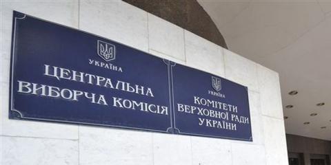 В ЦИК определили сроки проведения вторых туров выборов (1)