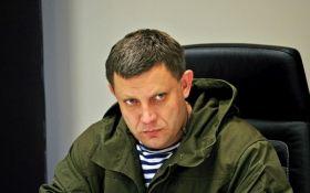 Ватажок ДНР зробив гучну заяву щодо вбивства Мотороли