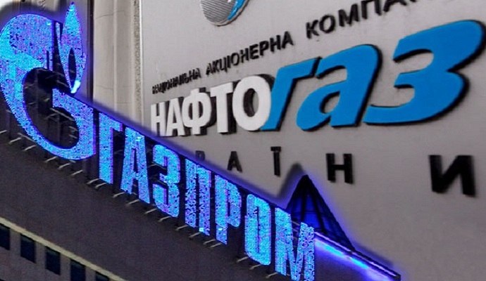 Газпром потребовал от Нафтогаза больше $2 млрд за невыбранный газ