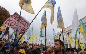 Митинг под Верховной Радой: в Киеве тысячи людей вышли на протест (онлайн-трансляция)