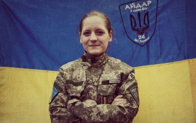 Россиянке-добровольцу АТО вновь отказали в гражданстве Украины
