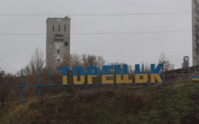 На шахте в Торецке произошел обвал - есть жертвы и раненые