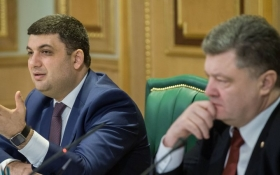 Жесткая пародия на торги Порошенко и Гройсмана стала хитом сети: появилось видео