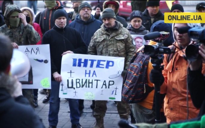 """В Киеве активно боролись с """"Интером"""": эксклюзивные видео"""