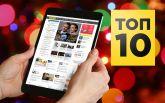 ONLINE.UA занял десятое место в рейтинге новостных сайтов Украины