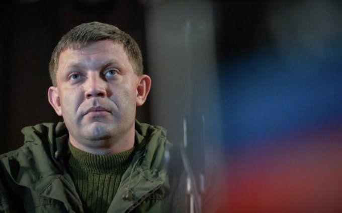 """Главарь """"ДНР"""" выдвинул новую возмутительную угрозу Украине: опубликовано видео"""