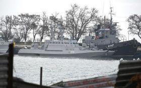 Випустили більше тисячі снарядів: з'явилися важливі деталі нападу Росії на кораблі України в Керченській протоці