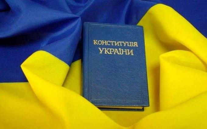 День Конституції України: Гройсман розповів про джерело натхнення