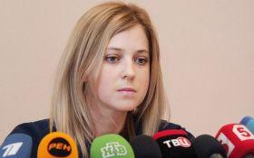 """Кримська """"няша"""" нарвалася на антикорупційну перевірку"""
