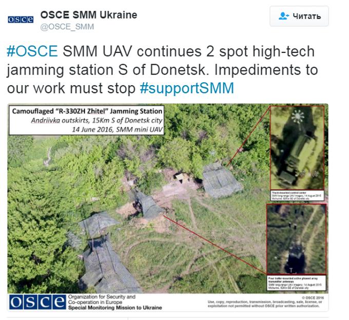 Бойовики продовжують викривати зброю на Донбасі: з'явилося нове фото (1)