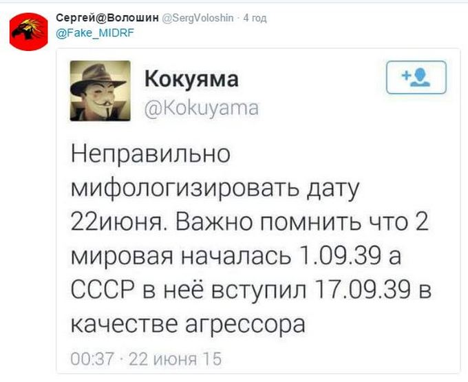 Нахабно брехати - звична справа: соцмережі висміяли слова Путіна про нацизм (3)
