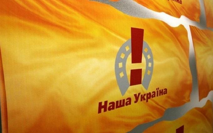 Чорна бухгалтерія ПР: стало відомо, як у Януковича платили опозиції