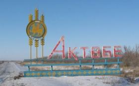 В Казахстане снова начали стрелять