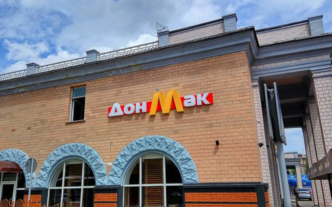"""В окупованому Донецьку з'явився ще один клон """"Макдональдса"""": опубліковано фото"""