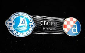 Днепр - Динамо Загреб - 1-0: онлайн видеотрансляция матча