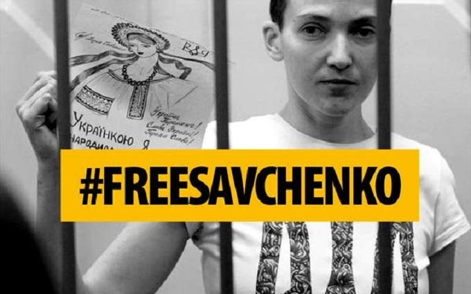 Адвокат Савченко призвал людей выходить на улицу с протестом