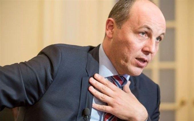 Парубий прокомментировал возможность досрочных выборов в Украине
