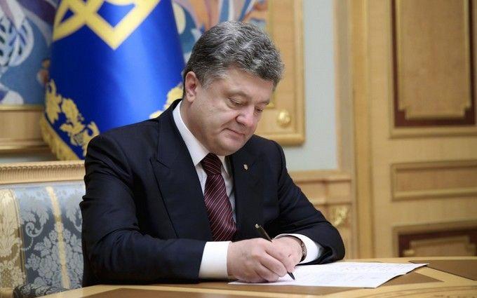 Порошенко підписав важливий документ про військовополонених