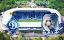 Динамо - Чорноморець: онлайн відеотрансляція матчу