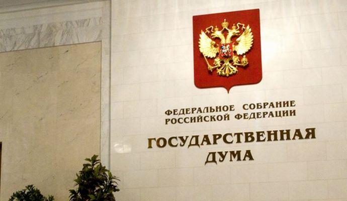 Санкции должны ввести против Украины - спикер Госдумы РФ