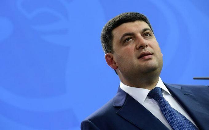 """Газовый спор: Гройсман назвал сумму долга """"Газпрома"""" перед Украиной"""