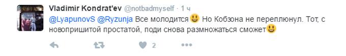 Для Путіна готують ванни з оленячих рогів: соцмережі скипіли (1)
