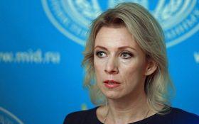 В России не устают хамить Обаме: в сети снова посмеялись