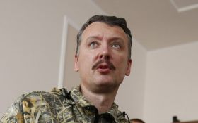 Одіозний Стрєлков розговорився про ватажків бойовиків на Донбасі: з'явилися відео
