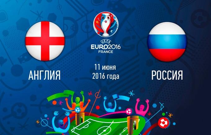 Англия - Россия - 1-1: хронология матча первого тура Евро-2016