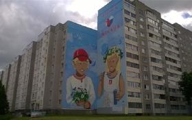 """Графіті з """"вічною дружбою"""" Білорусі та Росії підірвало мережу: з'явилося фото"""