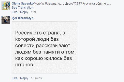 Украина не Россия: разницу ярко показали двумя фото (6)