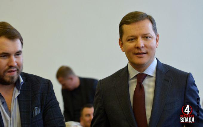 Ляшко отреагировал на представление Луценко о снятии неприкосновенности с Лозового