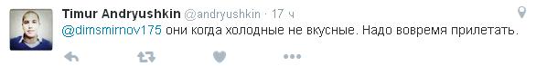 Боїться отрути: мережу насмішив Путін, якого лишили без пончиків у Киргізії (6)