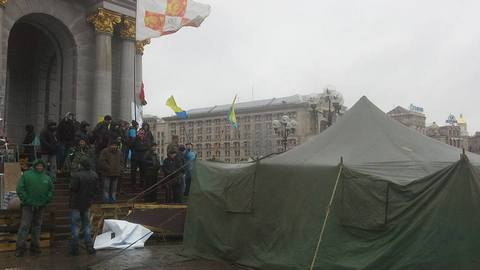 В Киеве начали
