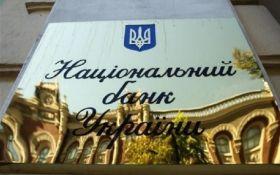 Що вплинуло на інфляцію в Україні - відповідь НБУ