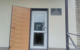 На Днепропетровщине в суде прогремел взрыв, есть погибшие