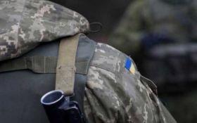 В сети показали фото бойца ВСУ, погибшего в зоне АТО в первый день перемирия