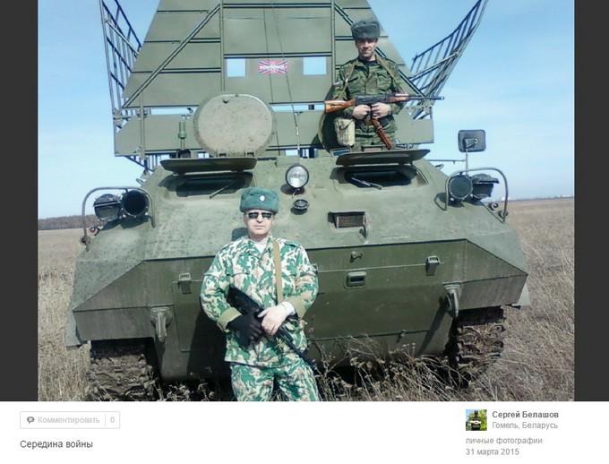 Найманці з Білорусі катаються по Донбасу на російській техніці: опубліковані фото (8)