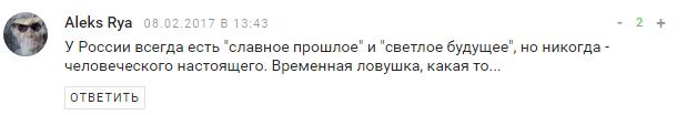 Ему бы фантастику писать: сеть веселится из-за новых обещаний Путина, появилось видео (8)
