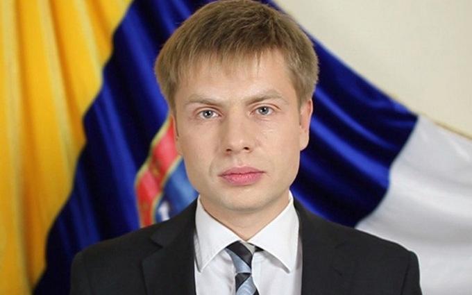 ГПУ завела справу на нардепа з фракції Порошенко: опублікований документ