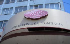 """""""Дочка"""" російського банку відсудила фабрику АВК - перші подробиці"""