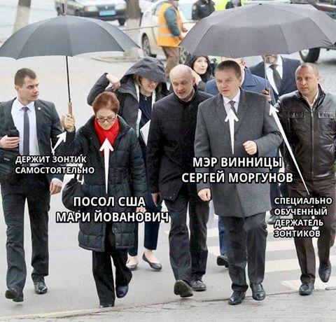 В сети показали разницу между украинскими и американскими чиновниками: появилось фото (1)