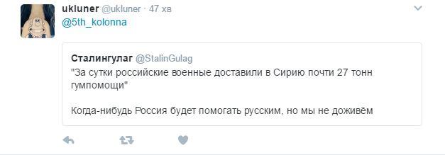 """Будни """"сверхдержавы"""": соцсети впечатлило преступление в России, появилось видео (5)"""