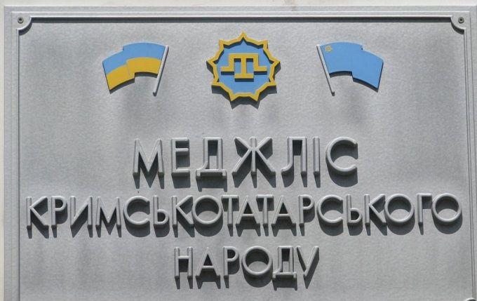 У Путіна прийняли гучне рішення щодо кримських татар