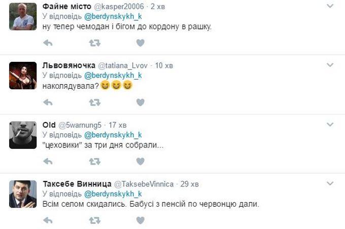 Нашел бусик бабла: в соцсетях буря из-за известия о Насирове (2)