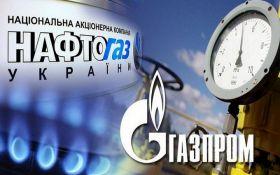 Потери активов в Крыму и тарифы на газ: Нафтогаз подсчитал сумму претензий к российскому Газпрому