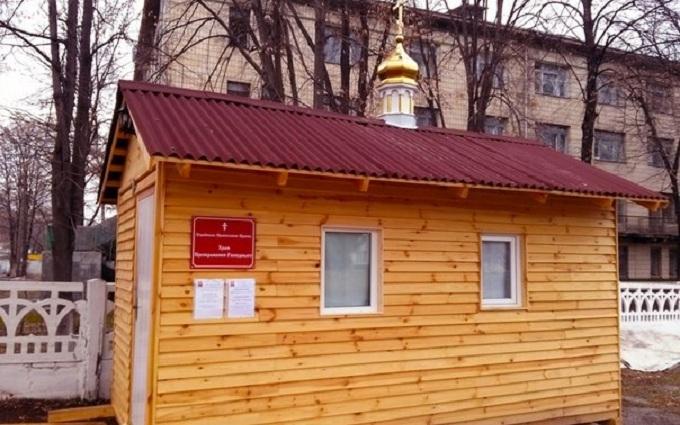 У Києві підпалили храм УПЦ Московського патріархату