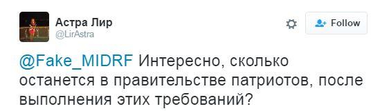 Росія відкрито готується до війни: в соцмережах обговорюють вимогу для чиновників РФ (3)