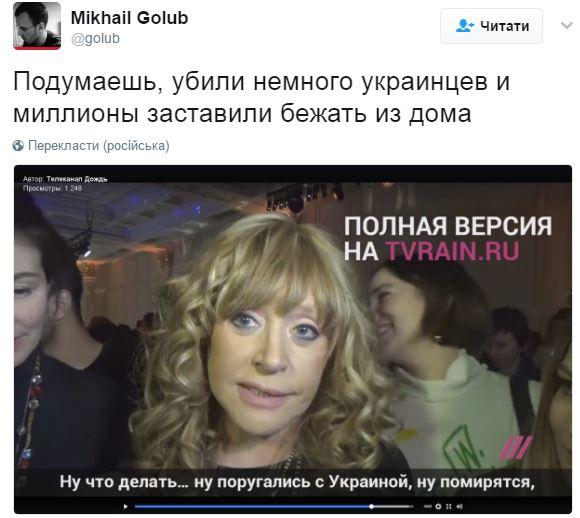 Пугачева обучастии Самойловой в«Евровидении»: провокации здесь нет